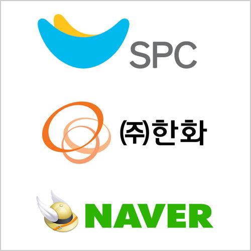 현대중공업 외에도 네이버, SPC, 한화 등 기업이 공정위의 조사를 받았다. [각 사 홈페이지]