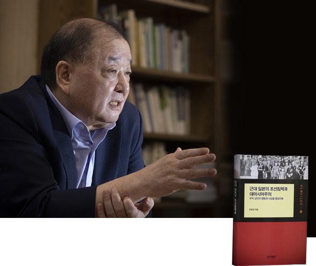 여권 일본통 강창일 전 의원은 도쿄대에 유학해 '근대 일본의 조선침략과 대아시아주의'를 주제로 박사 논문을 썼다. [박해윤 기자]