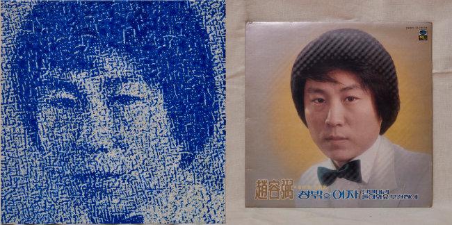 1980년 지구레코드에서 발매한 조용필 1집 음반(오른쪽) 재킷에서 영감을 받아 김동유 작가가 창작한 조용필 초상화. 픽셀 모자이크 화법을 사용했다.