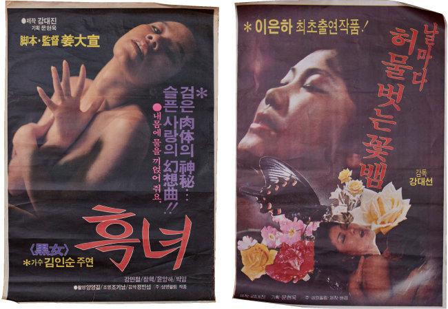 가수 인순이(왼쪽)와 이은하가 주연을 맡은 영화 포스터.