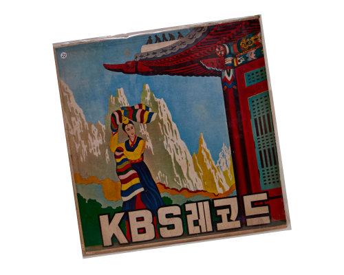 1958년 출시된 한국 최초의 LP.