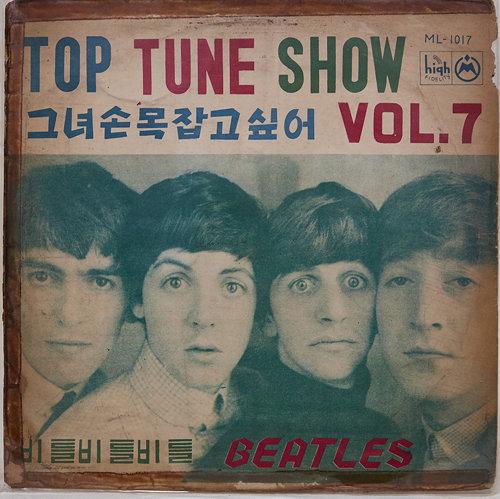 우리나라에서 최초로 제작한 영국밴드 비틀스의 불법 복제 앨범. 일명 '빽판'이라 불렸다.