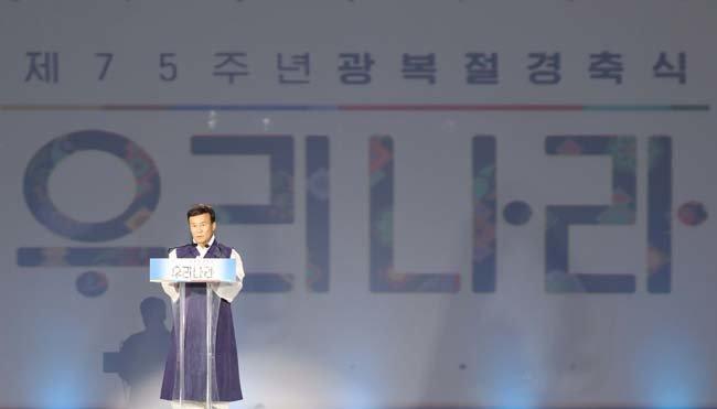 김원웅 광복회장이 8월 15일 서울 동대문디자인플라자에서 열린 제75주년 광복절 경축식에서 기념사를 하고 있다. 김 회장은 이날 기념사에서 우리 사회가 친일 청산을 완수하지 못하고 있다고 주장했다. [청와대 사진기자단]