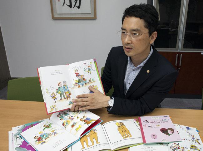 김병욱 국민의힘 의원. [조영철 기자]