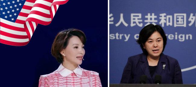 중국 CCTV 앵커 둥칭(왼쪽)과 외교부 수석 대변인 화춘잉. [CCTV 방송화면 캡쳐, AP=뉴시스]