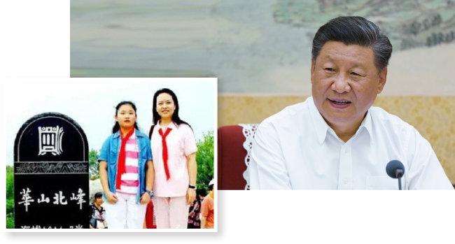 시진핑 중국 국가주석과 부인 펑리위안, 딸 시밍쩌(오른쪽부터). [중국 바이두]