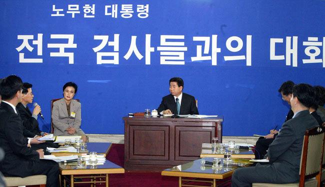 2003년 3월 9일 진행된 노무현 당시 대통령과 평검사 간 토론회 모습. 노 당시 대통령은 이 자리에서 검찰 개혁의 필요성을 언급했다. [동아DB]