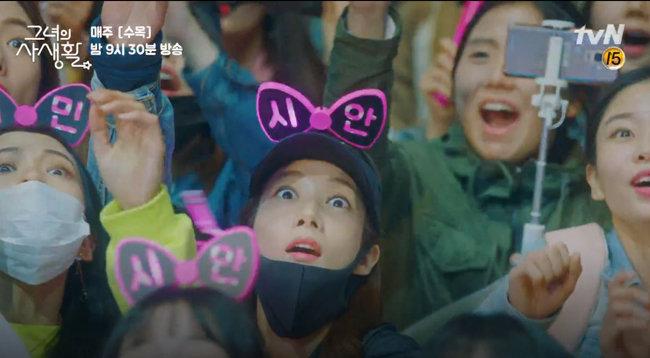 취향을 중심에 둔 소비 트렌드가 자리를 잡으면서 '덕질 라이프'를 즐기는 이가 많아지고 있다. 사진은 아이돌 덕질 세계를 실감나게 그린 tvN 드라마 '그녀의 사생활'의 한 장면. [동아DB]