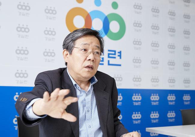 김헌동 경실련 부동산건설개혁본부장. [홍중식 기자]