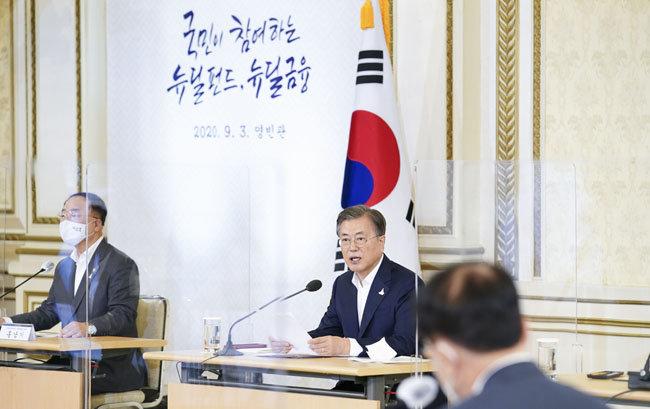 9월 3일 문재인 대통령이 청와대 영빈관에서 열린 '제1차 한국판 뉴딜 전략회의'에 참석하고 있다. [청와대 사진기자단]