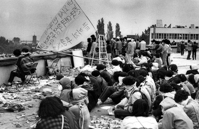 1986년 10월 28일 서울 건국대에서 열린 '애학투련(전국반외세반독재 애국학생투쟁연합)' 시위. [동아DB]