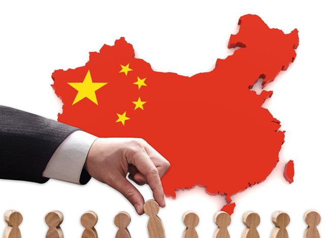 천인계획(千人計劃)은 중국공산당 중앙판공청 주도로 2008년 12월 시작된 해외 인재 유치 사업이다. [GettyImage]