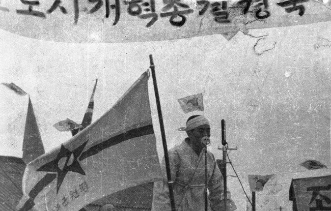 1946년 3월 열린 북한 토지개혁총결 경축대회. [미디어한국학 제공]