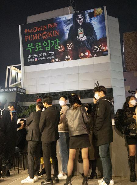 10월 31일 서울 용산구 이태원동 한 클럽 앞에 입장객이 길게 줄 서 있다.