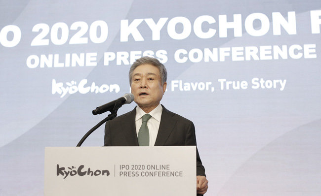 소진세 교촌에프앤비 대표이사 회장이 10월 22일 서울 콘래드호텔에서 열린 '교촌에프앤비 기업공개(IPO) 온라인 기자간담회'에서 인사말을 하고 있다. [교촌에프앤비 제공]