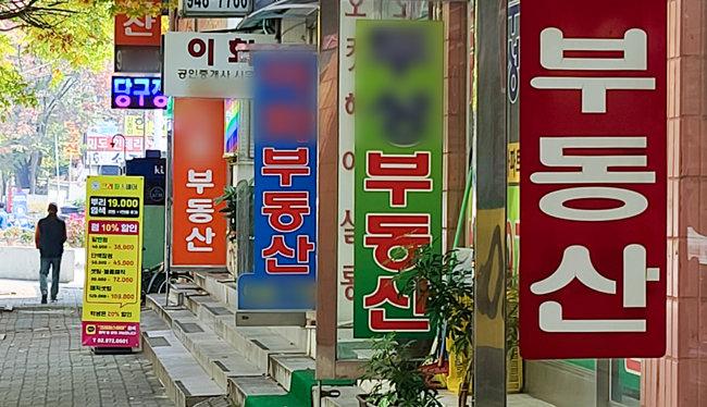 부동산 관련 정책 발표가 반복되고, 이 과정에서 부처 간 의견이 엇갈리면서 시장도 혼돈으로 빠져들고 있다. 사진은 10월 27일 서울 노원구에 있는 부동산 공인중개업소 모습. [뉴스1]