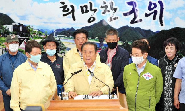 7월 30일 경북 군위군에서 권영진 대구시장과 김영만 군위군수, 이철우 경북도지사(왼쪽부터)가 공동 후보지인 군위 소보면·의성 비안면을 대구·경북 통합신공항 유치지역으로 신청하겠다고 발표하고 있다.