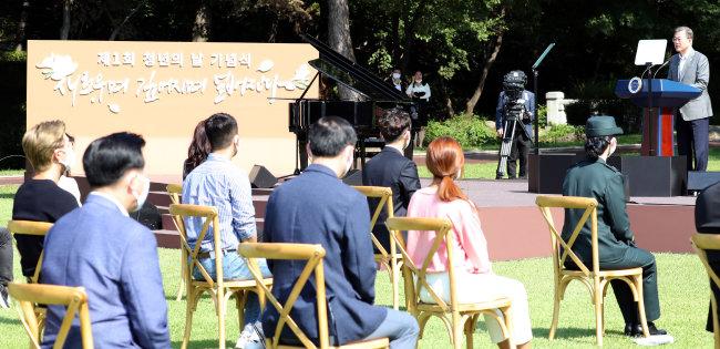 문재인 대통령이 9월 19일 청와대 녹지원에서 열린 제1회 청년의 날 기념식에서 기념사를 하고 있다.  [청와대 사진기자단]