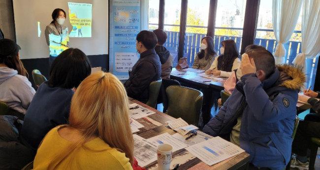 11월 11일 경기 광명정신건강복지센터에서 열린 '청년들을 위한 내 마음 사용 설명서' 프로그램.   [광명정신건강복지센터 제공]