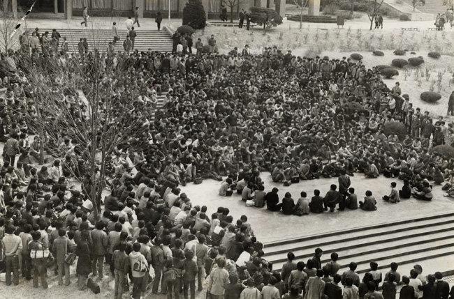 1984년 3월 10일 서울 관악구 서울대 아크로폴리스광장에서 열린 '학원자율화를 위한 공개토론회'. [동아DB]