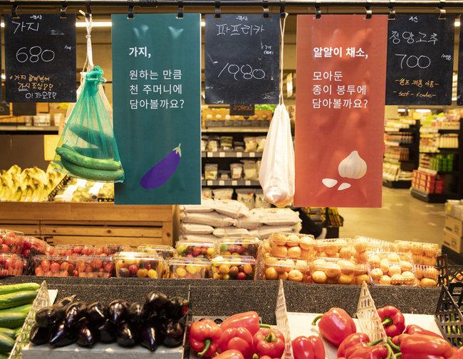 서울 서대문구 연희동 대형마트 '사러가 쇼핑센터'에 유어보틀위크 관련 패널이 붙어 있다.