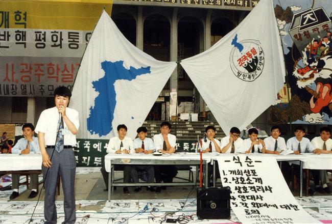 1993년 5월 28일 서울 성북구 고려대학교에서 열린 한국대학총학생회연합(한총련) 출범식. [동아DB]