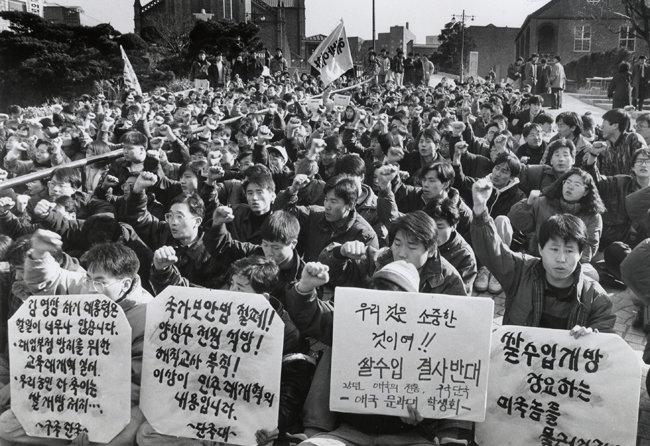 1993년 2월 24일 서총련(서울지역총학생회연합) 소속 대학생들이 서울 중구 명동성당 앞에서 '민주대개혁 촉구대회'를 가졌다. [동아DB]