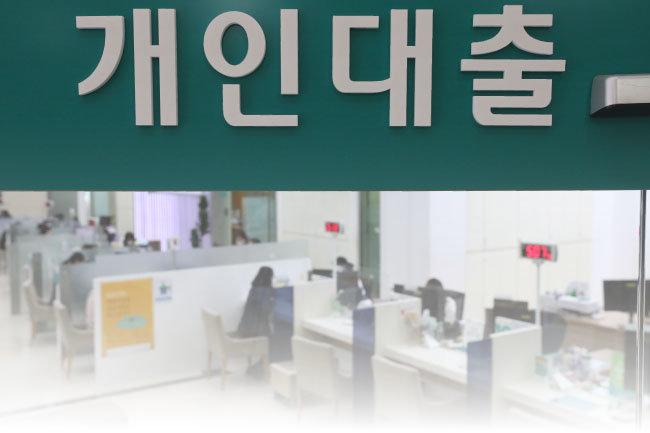 2020년 11월 23일 서울 한 은행의 대출 창구. 앞서 같은 달 13일 금융위원회는 연소득 8000만 원 이상의 고소득자가 은행에서 1억 원 넘는 신용대출을 받는 경우 DSR(총부채원리금상환비율) 40% 규제를 적용키로 했다고 발표했다. [뉴스1]