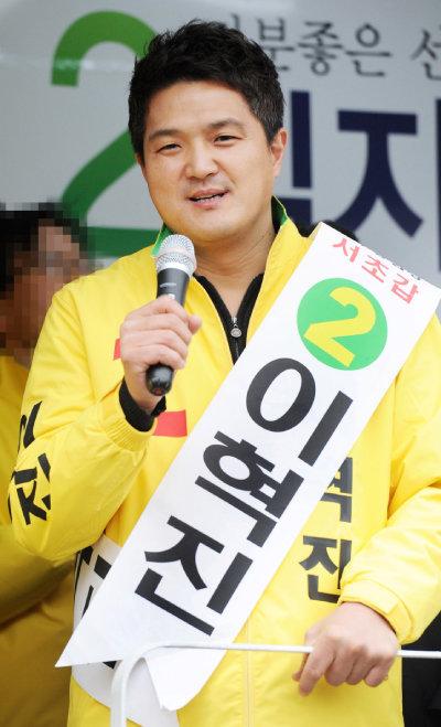 이혁진 전 옵티머스자산운용 대표는 2012년 19대 총선에서 민주통합당 후보로 서초갑 지역구에 출마한 이력이 있다. [뉴스1]