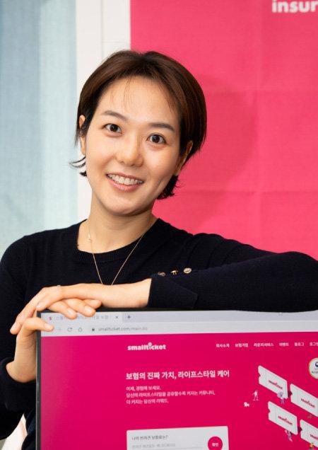 김정은 스몰티켓 대표. [조영철 기자]