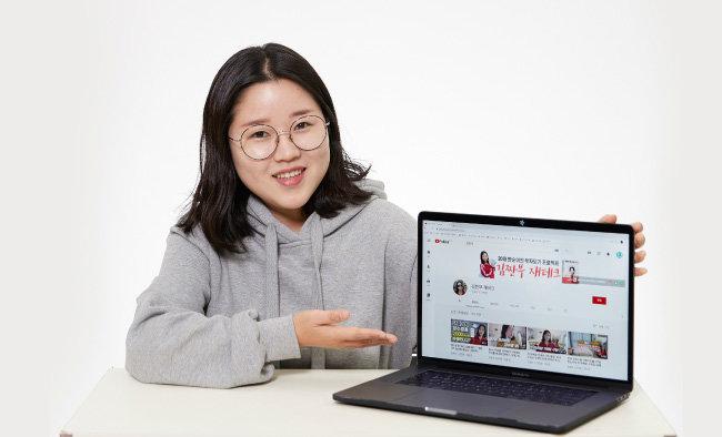 '현재의 즐거움'에 충실한 욜로족으로 살다가 프로 짠테크족으로 변신한 유튜버 '김짠부' 김지은 씨.