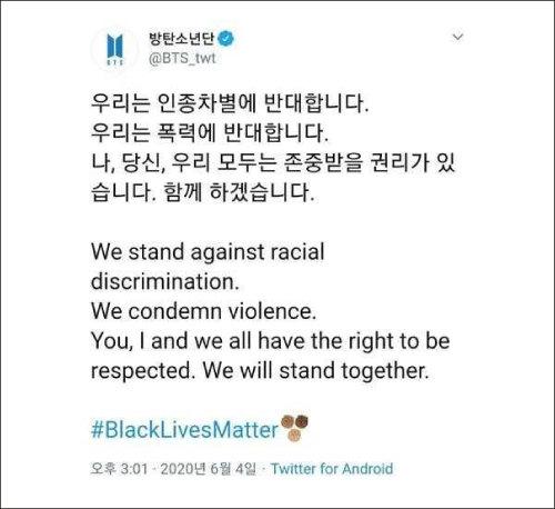 BTS는 지난 6월 'Black Lives Matter(BLM·흑인 생명도 소중하다)' 시위를 지지하며 100만 달러를 기부했다.