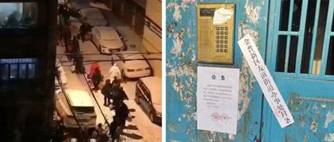 확진자가 발생한 아파트 주민들이 한밤중에 단체로 이동하는 모습. 오른쪽에 하얀색 방호복을 입은 인솔자가 보인다(왼쪽). 중국 방역 당국이 확진자가 발생한 집 앞에 붙인 공지문. 이 집에서 확진자가 나왔으니 접근하지 말라는 내용이 담겨 있다. [인터넷영상 캡처, 취재원 제공]