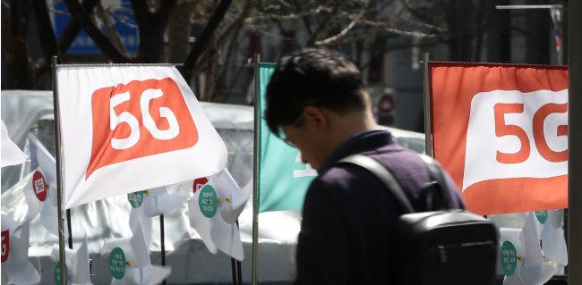 서울 시내의 한 휴대폰 전시장 인근에 5G 홍보 깃발이 휘날리고 있다. [뉴스1]