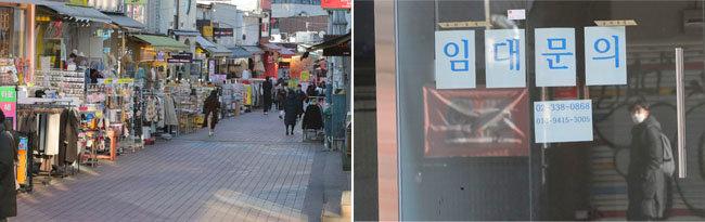 2020년 12월 20일 서울 지하철 2호선 홍대입구역 인근 거리. [동아DB]