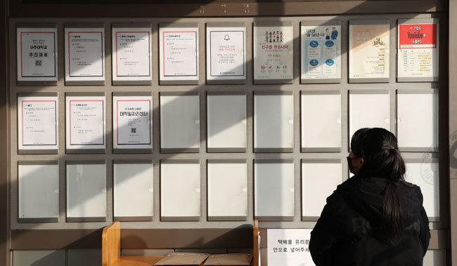 경기도 소재 한 대학교에서 취업준비생이 게시판에 붙은 채용 공고를 살펴보고 있다.  [동아DB]