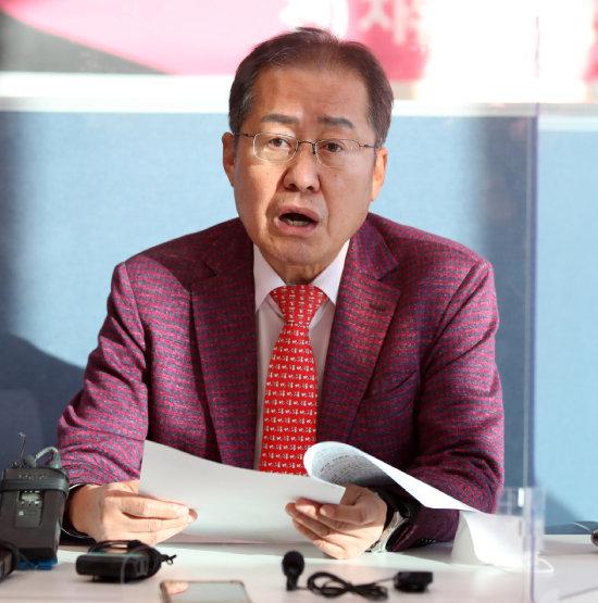 홍준표 무소속 의원. [뉴스1]