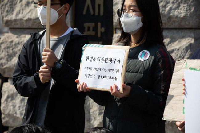 지난해 3월 13일 청소년기후행동은 정부를 상대로 헌법소원을 제기했다. [청소년기후행동 제공]