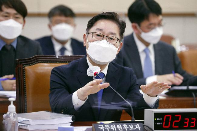 1월 25일 국회 법제사위원회 인사청문회에 참석한 박범계 법무부장관. [동아DB]