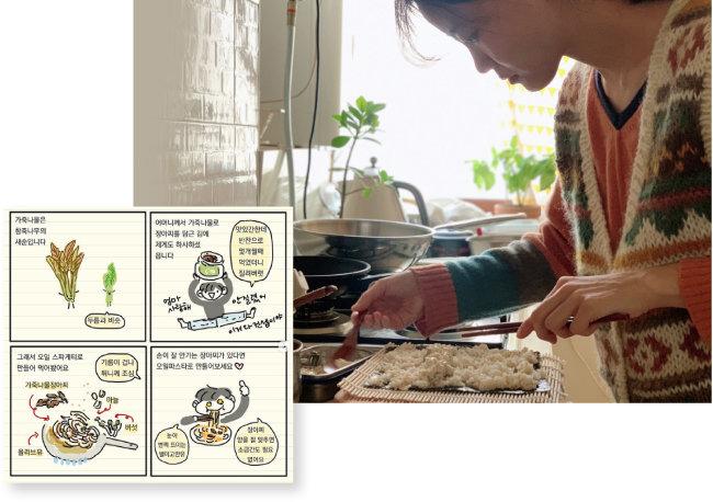 박지혜 씨는 유튜브와 SNS에 비건의 일상을 담은 영상과 만화를 올린다.