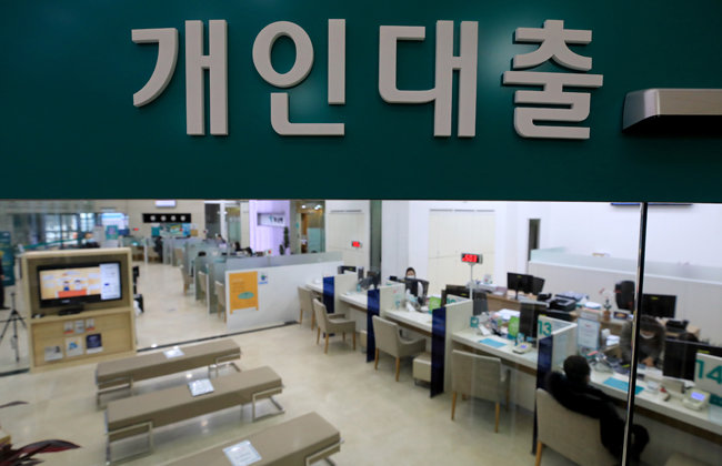 올해부터 금융위원회는 그간 1~10등급으로 매겨왔던 개인 신용 평가 제도를 1~1000점의 신용점수제로 바꾸기로 했다. 그동안에도 신용평가사들은 개별 신용 점수를 매겨왔지만 이를 1~10등급으로 표현했다. 은행 등 금융사들은 신용평가사로부터 등급만 전달받았었다. 사진은 1월 18일 서울 시내 한 은행의 대출창구 모습. [뉴스1]