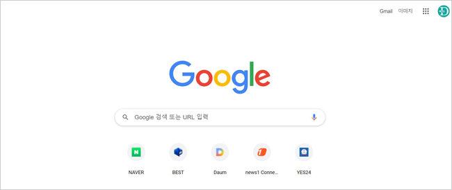 구글 크롬의 초기화면. 화면 우측 상단에 점 9개로 표기된 '구글 앱' 버튼이 보인다. [구글 크롬 화면 캡쳐]