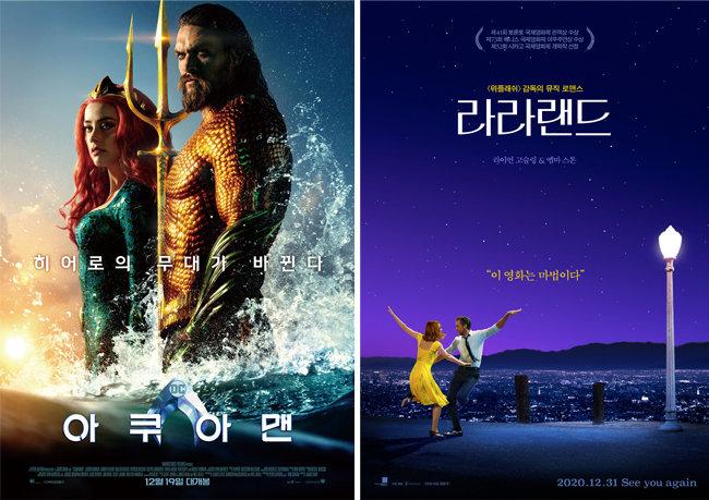 '아쿠아맨' 포스터(왼쪽). '라라랜드' 포스터. [워너 브러더스 코리아㈜ 제공, 판씨네마㈜ 제공]