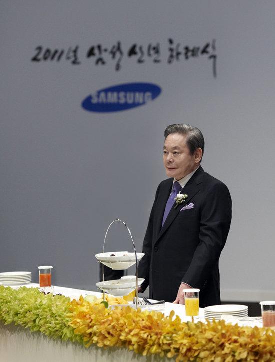 2011년 삼성그룹 신년하례식에 참석한 이건희 회장.  [삼성전자 제공]