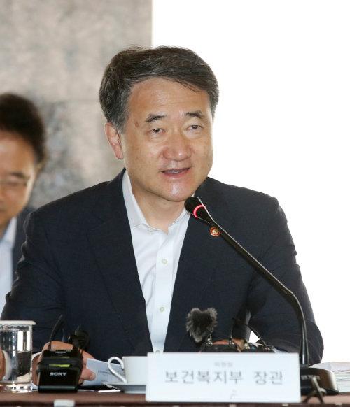 국민연금 개혁에 대해  사실상 포기 의사를 밝힌  박능후 전 보건복지부 장관. [뉴스1]