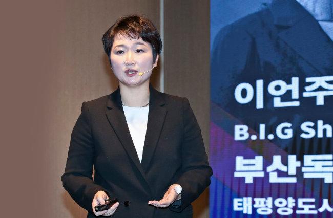 이언주 전 의원이 지난해 11월 23일 서울 여의도 켄싱턴호텔에서 개최한 '부산독립선언' 출판기념회에서 '태평양도시국가의 꿈'에 대해 발표하고 있다. [사진공동취재단]