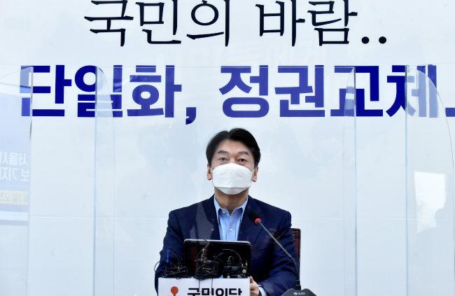 2월 3일 국회에서 열린 4·7 보궐선거 서울시장 예비후보 기자간담회에서 안철수 국민의당 후보가 발언하고 있다. [뉴스1]