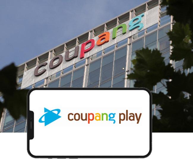 쿠팡은 2020년 말 동영상 스트리밍 서비스인 '쿠팡플레이'를 출시했다. 사진은 서울 송파구 잠실 쿠팡 본사의 모습. [뉴스1]