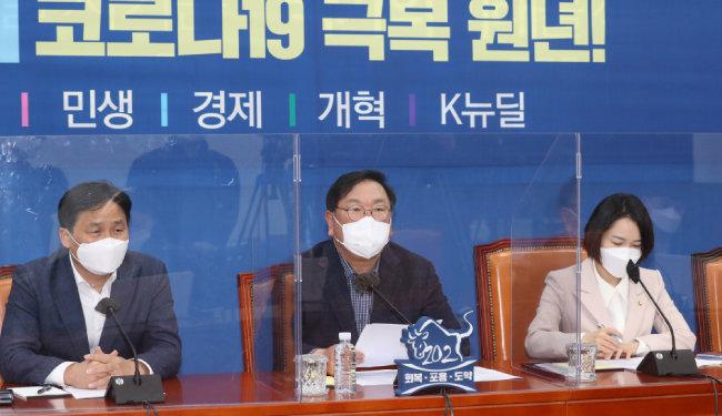김태년 더불어민주당 원내대표(가운데)가 2월 14일 4차 재난지원금 지급 정책과 관련해  '선(先)선별, 후(後)전 국민' 방침을 밝혔다. [국회사진공동취재단]