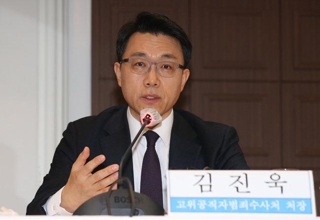 김진욱 공수처장도 중수청 법안에 우려를 표명하고 있다. [동아DB]